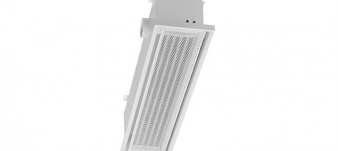 Chilled Beam c/w Ventilation Function, Two sided Discharge